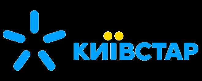Наш клиент Київстар